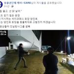 한국미래기술, 애니멀에 동정 없다 '날렵한 칼끝 댕강' , 민감한 개고기문제도 '펄펄'