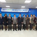 양주시 사회보장협,  '복지도시 길' 주제로 토론회
