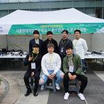 서울현대 드론학과 과정, 2018 청소년과학창의페스티벌 초청