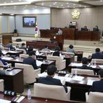 수원시의회 23건 안건 의결하고 정례회 폐회