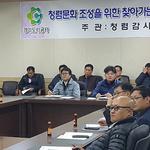 경기도시공사, 청렴문화 조성 위한 현장 간담회 개최
