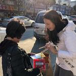 캠코 경기본부, 장기 소액 연체자 재기 지원제도 홍보 캠페인