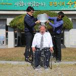 수원시의회 이종근 기획경제위원장 아이스버킷 챌린지 동참