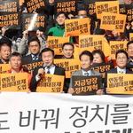 """원내외 7개 정당 """"비례·대표성 강화 선거제 꼭 이뤄져야"""""""