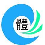 인천시체육회 새 노조 결성 조짐