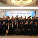 '산재 없는 사업장' 조성 위한 활동 사례 공유