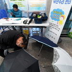 수원시민에 찾아가는 우산 수리센터