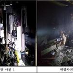 인천 아파트서 불, 농연에 아동 중상 … 빠르게 진화했지만