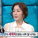 김정난, '월드그룹' 향한 팬심 고백 … 요즘 '푹 빠졌다'