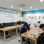 의왕 꿈누리카페 3호점,  할로윈데이 축제  청소년들에 호응