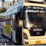 부천 송내역∼KTX광명역  8808번 버스 노선 오는 5일자 운행 중단