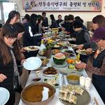 이천시농업기술센터, 전통음식연구회 연중 교육 평가 및 연찬회 개최
