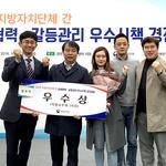 화성시 함백산메모리얼파크, 행안부 우수시책 선정