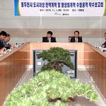 동두천시, 도시재생 전략계획 및 활성화계획 수립 용역 착수보고회 개최