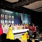 수원시, '제8회 장애인 합동 고희연' 개최