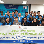 베트남 타이응우엔성 대표단, 부천시 평생학습센터 벤치마킹