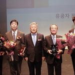 안성상공회의소, '창립 100주년 기념식' 성료