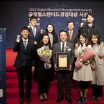 영흥발전본부, 글로벌 스탠더드 경영대상 그린 경영부문 5년 연속 대상