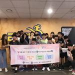 전문강사 지도~주말 체험활동 지원 알찬 방과 후 아카데미 '아이들 미소'