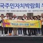 인천 송도2동 주민자치회 학습공동체분야 '최우수'