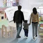 시흥 어린이집 네 곳 보조금 횡령 수사