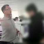 양진호 폭행 피해자, 민감 비디오의 'Rec' 버튼 누가 허용을, 중국도 범람해