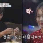 연애의맛 김진아, 수지 뺨치게 '귀염뽀짝 초록병 능숙하게' 이효리식 애주 일화도