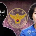 이재명 부인 김혜경, 묵묵부답 … '이름'이 결정적인 증거? 마녀사냥 주장도