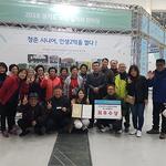 가평군, '경기도 노인사회활동 활성화대회' 최우수상 받아