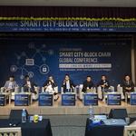 국내외 전문가 블록체인 논하다