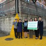 한국전력공사 인천지역본부, 옐로카펫 설치 활동