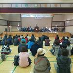 경기교총, 회원 교사들과 함께 '광교호수공원 걷기대회' 개최