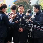 """이재명 경기지사 """"검찰에 경찰 고발"""""""