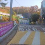 용인 지곡동 '콘크리트 혼화제  연구소 건축허가' 법적 취소