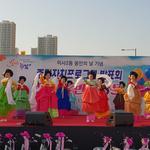 하남시 미사2동자치위, '동민의 날 기념, 미사강변콘서트' 개최