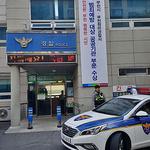 부천원미경찰서 '대한민국 범죄예방대상(大賞)' 일등공신 황제현 경사