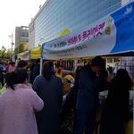 양주시, '희망감동나눔 바자회&플리마켓' 1천여 명 방문 성료