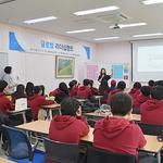 평택시국제교류재단, '글로벌 리더십캠프' 개최