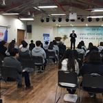 경기북부통일교육센터, 한반도평화캠프와 함께하는 접경지역 대학생 토론대회 개최