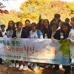 안산시, '2018 숲 체험을 통한 외국인 주민 힐링 교육' 개최