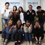 인하대, 인공지능 도입 실험유체 '조선학회 콘테스트' 2년째 수상