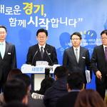 경기도 내년 살림살이 24조 '최대' 사회복지·여성 분야에 집중 투자