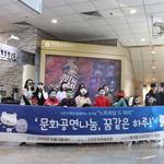 소외가정 청소년들 '뮤지컬 선물'에 웃음꽃