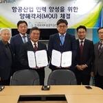 한국에어텍, 수시2차 맞춰 항공정비사 신입생 면접 선발