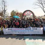 과천시, 지역 내 여성지도자 역량 강화 워크숍 개최