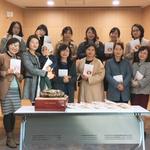 용인 지역 어머니 12명, '육아 애(愛)세이 쓰기' 프로그램 참여 작품집 출간