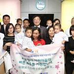 광명시- 세종병원, 랴오청시 심장병어린이 의료지원에 '맞손'