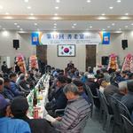 강화 교동향교 제19회 기로연 행사 개최