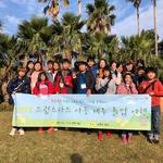 인천 옹진군 드림스타트 제주도 졸업여행 프로그램 진행