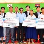 캄보디아 미래 일구는 '수원학교'